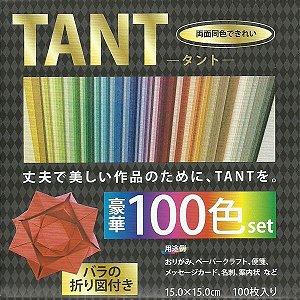Papel P/ Origami 15x15cm Liso Dupla Face Tant 100 Cores TAN100-650 (100 Fls)