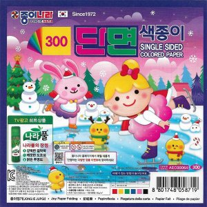 Papel para Origami 15x15 AEC00064 Face única 6 cores (6fls) Jong Ie Nara