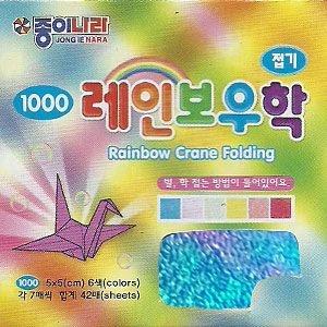 Papel p/ Origami 5x5cm Face Única Iridescente AFN00067/EF11K101 (42fls)