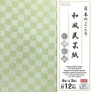 Papel de Origami 15x15cm Dupla Face Estampada Washi D-045 No. 31 (12fls)