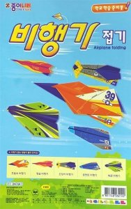 Papel P/ Origami 26x17cm Dupla Face Airplane Folding DN76K1 (7fls)
