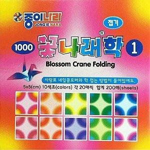 Papeis Dobradura 5x5cm Face Única Estampada Blossom Crane Folding 1 EA11K3 (200fls)
