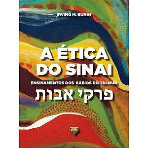Etica do Sinai