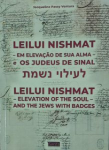 Leilui Nishmat e os Judeus de Sinal