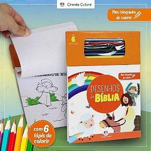 Livro Desenhos da Bíblia - Meu Bloquinho de Colorir