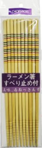 Hashi Colorido C/ 5 UN - 23cm