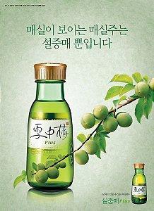 Licor Coreano de Ameixa UME - Seol Joong Mae - 375ml