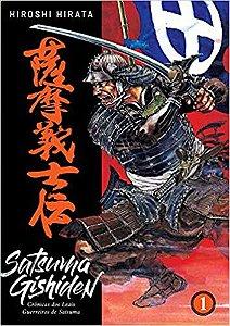 Satsuma Gishiden. Crônicas dos Leais Guerreiros de Satsuma Vol. 1