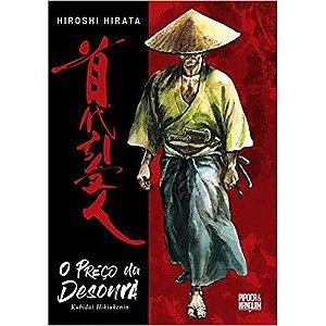O Preço da Desonra. Kubidai Hikiukenin