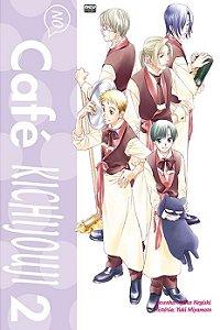 No Café Kichijouji - Vol. 2