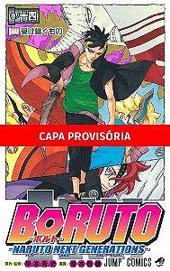 Boruto - 14 - Naruto Next Generations