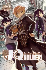 Uq Holder! Vol. 20