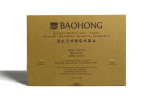 Bloco para aquarela Baohong Artists' watercolor Rough - 360x260mm 300gsm 20 folhas
