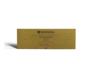 Bloco para aquarela Baohong Artists' watercolor Rough - 380x130mm 300gsm 20 folhas