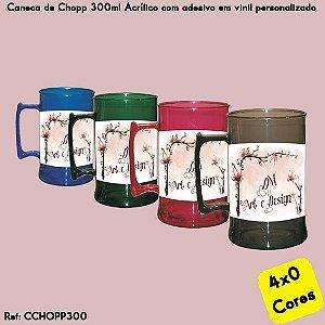 Caneca de Chopp 300ml