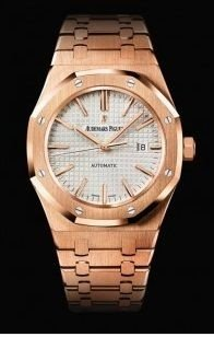 Relógio Audemars Piguet Royal Oak Rosê White