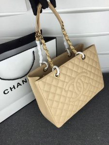 "Bolsa Chanel Shopper Tote ""Beje&Gold"""