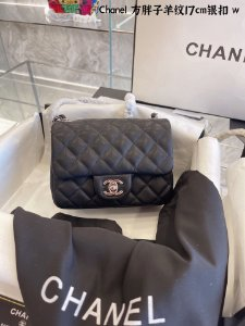 "Bolsa Chanel Mini Flap ""Black&Silver"""