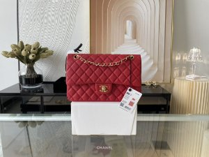 "Bolsa Chanel Double Flap Caviar ""Red/Gold"" (PRONTA ENTREGA)"