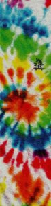 LIXA DE PAPEL WOOD LIGHT TIE DYE
