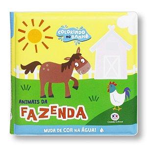 ANIMAIS DA FAZENDA - LIVRO DE BANHO