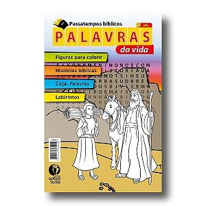 PASSATEMPOS BÍBLICOS PALAVRAS DA VIDA - ALFA 2