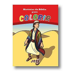 HISTÓRIAS DA BÍBLIA PARA COLORIR JOSÉ