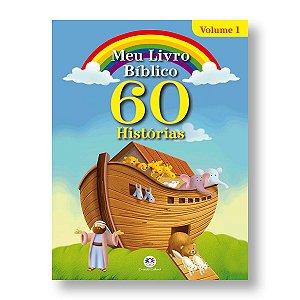 MEU LIVRO BÍBLICO 60 HISTÓRIAS - ANTIGO TESTAMENTO - VOL 1