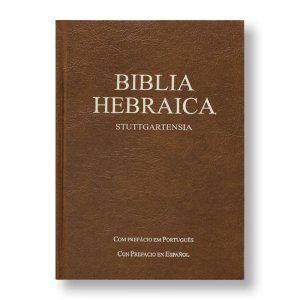 BÍBLIA HEBRÁICA STUTTGARTENSIA