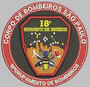 BRASÃO REDONDO 18° GRUPAMENTO DE BOMBEIRO