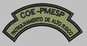 LISTEL COE PMESP - PATRULHAMENTO DE ALTO RISCO (POLÍCIA MILITAR)