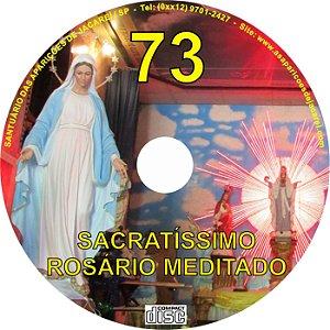 CD ROSÁRIO MEDITADO 073