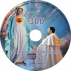 DVD ROSÁRIO MEDITADO 300 - MISTÉRIOS GOZOSOS