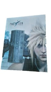 KIT FINAL FANTASY VII ADVENT CHILDREN CHAVEIRO E COLAR UN
