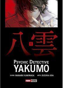 PSYCHIC DETECTIVE YAKUMO MANGA - PANINI