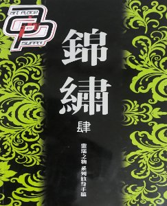 Livro Desenhos - TB-046