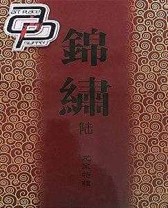 Livros Desenhos - TB-081