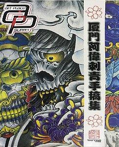 Livros Desenhos - TB-084