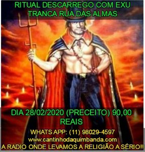 Ritual De Descarrego Exu Tranca Rua Das Almas
