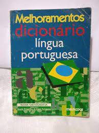 Livro Melhoramentos Minidicionário da Língua Portuguesa Autor Autor Desconhecido (2009) [usado]