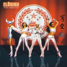 Cd Elūsion - Think About It!!!! Interprete Elūsion (1998) [usado]