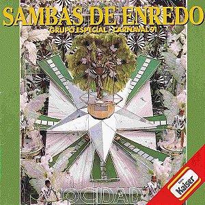 Disco de Vinil Sambas de Enredo 91 Interprete Grupo Especial (1991) [usado]