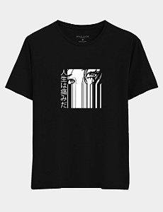 Camiseta Life is Pain