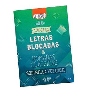 Apostila de Letras Blocadas e Romanas Clássicas (Sombra e Volume)