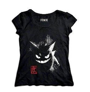 Camiseta Feminina Gengar - Nerd e Geek - Presentes Criativos