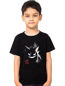 Camiseta Infantil Gengar Nerd e Geek - Presentes Criativos