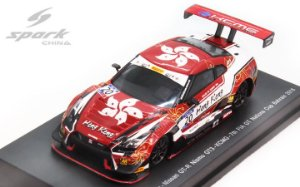 Nissan Nismo GTR GT3 - 1:64 - Spark