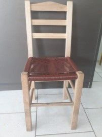 Cadeira Comum