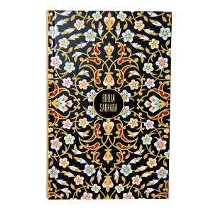 Bíblia Sagrada NVI, Capa Dura, Floral Vintage