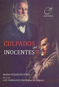 Culpados ou inocentes?